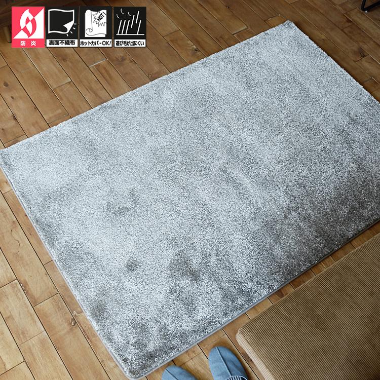 ラグマット JADE(ジェイド) ラグマット 130cm×190cm ラグ 四角 長方形 ホットカーペット対応 絨毯 じゅうたん ジェイド ナイロン 北欧 メンズライク ヴィンテージ ビンテージ リビング ダイニング ブラウン