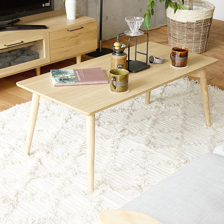 リビングテーブル Orois(オロワーズ) テーブル リビングテーブル 天然木 木製 アッシュ 北欧デザイン 北欧 長方形 幅100 センターテーブル ナチュラル リビング ワンルーム