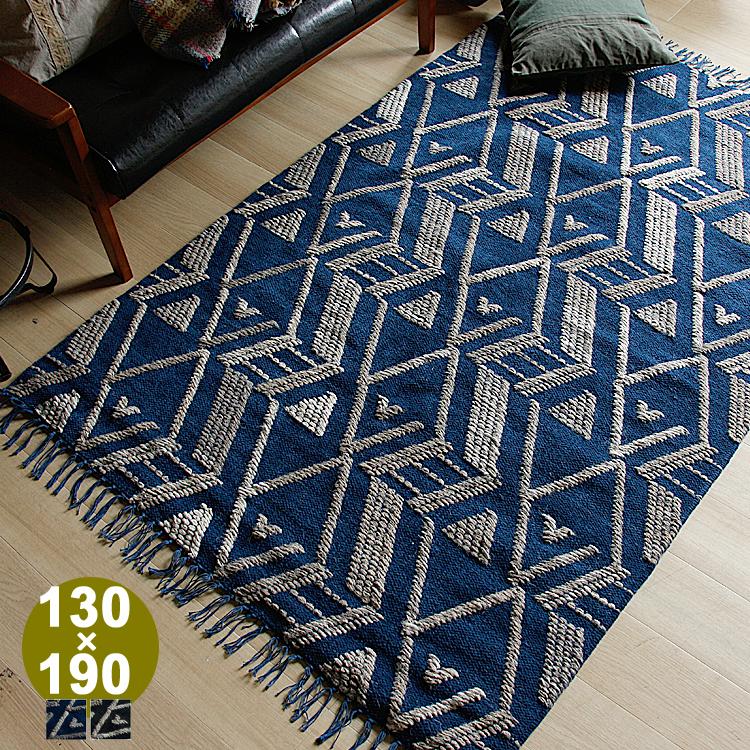ラグマット Ralne(ラルネ) 130 × 190cm ラグマット ラグ ホットカーペット対応 モリヨシ 絨毯 じゅうたん ウール 綿 幾何学柄 メンズライク ラジ インド ヴィンテージ ビンテージ ブルー ブラック 床暖房