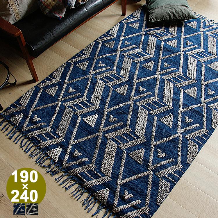 ラグマット Ralne(ラルネ) 190 × 240cm ラグマット ラグ ホットカーペット対応 モリヨシ 絨毯 じゅうたん ウール 綿 幾何学柄 メンズライク ラジ インド ヴィンテージ ビンテージ ブルー ブラック 床暖房