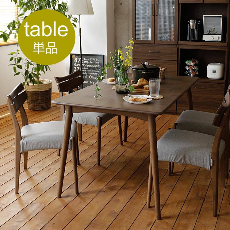 ダイニングテーブル REEL(リール) ブラウン ダイニングテーブル 木製ダイニングテーブル 125 125cm 4人 ダイニング テーブル 食卓 食卓テーブル 木製 ウッド シンプル北欧 おしゃれ 人気 ナチュラル