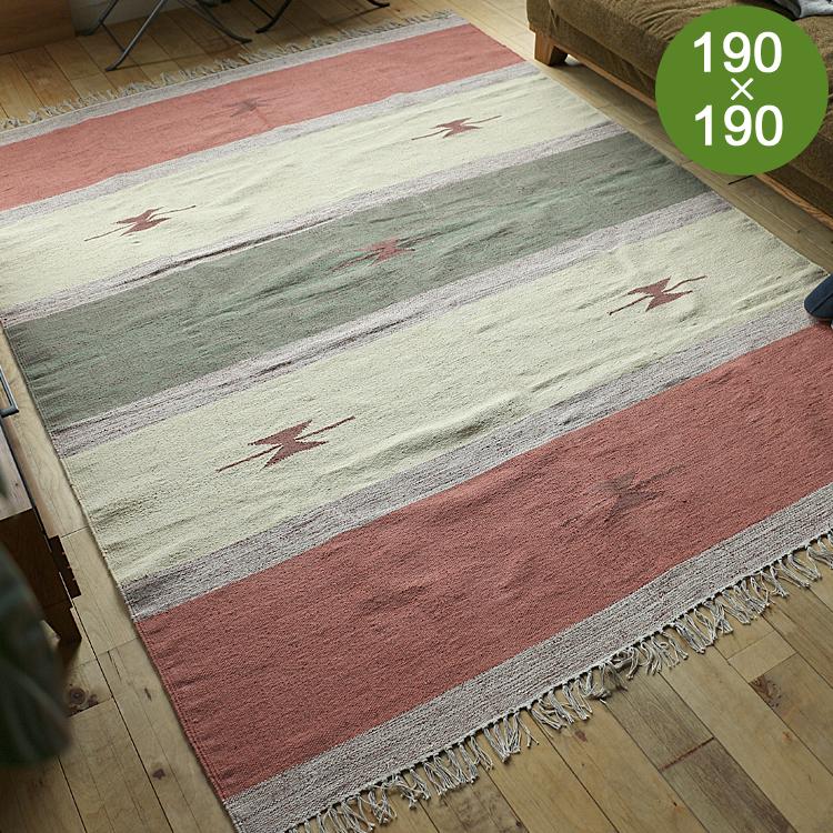 ラグマット SALA(サラ) 190×190cm ラグマット ラグ マット キリム ラグ 絨毯 カーペット じゅうたん ビンテージ ヴィンテージ モダン 北欧 西海岸 ナチュラル ホットカーペット 床暖房