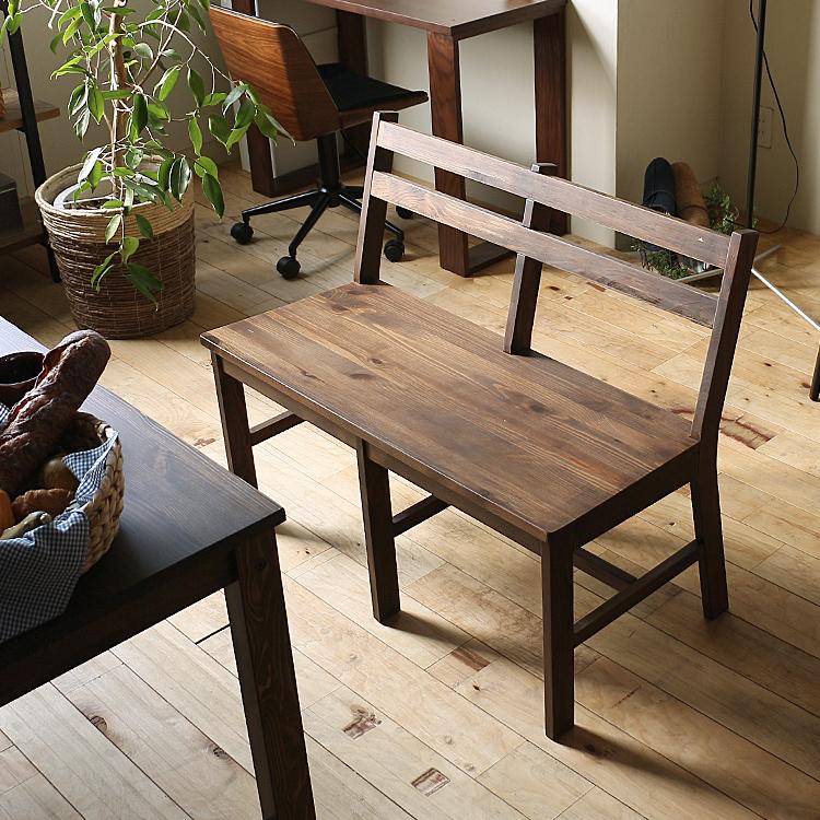 ダイニングベンチ SOME(サム) ダイニング ベンチ おしゃれ 椅子 ダイニング 玄関 北欧 西海岸 ヴィンテージ チェア イス カフェ シンプル ダイニングベンチ 食卓 椅子 ブラウン