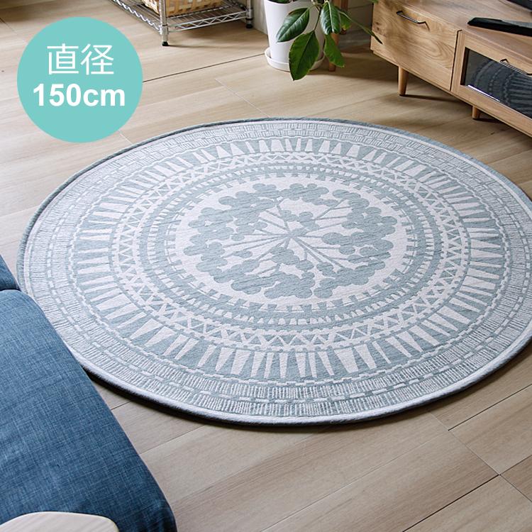 円形ラグマット Steil(ステイル) ラグマット ラグ マット 円形 150 北欧 おしゃれ カーペット じゅうたん グレー 滑り止め 遊び毛防止、床暖房 ホットカーペット対応