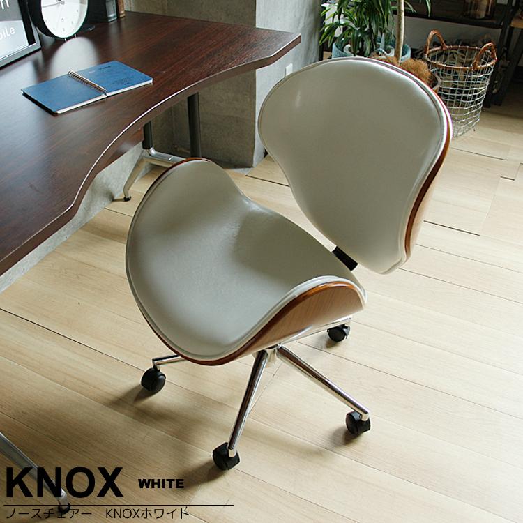 ノースチェア KNOX(ノックス)ホワイト ホワイト ノースチェアKNOX ノックス ワークチェア オフィスチェア イス 椅子 ミッドセンチュリ― レトロ 大人 かっこいい おしゃれ ホワイト 白 pvc 革 レザー 新生活