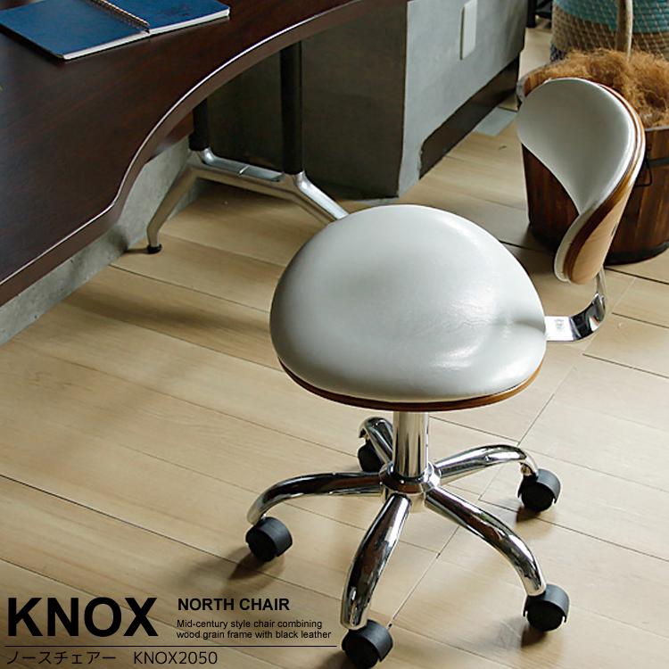 ノースチェア2050 KNOX(ノックス) ノースチェアKNOX ノックス ワークチェア オフィスチェア イス 椅子 ミッドセンチュリ― レトロ おしゃれ ホワイトレザー ワンルーム マンション 一戸建て ホワイト 白 新生活