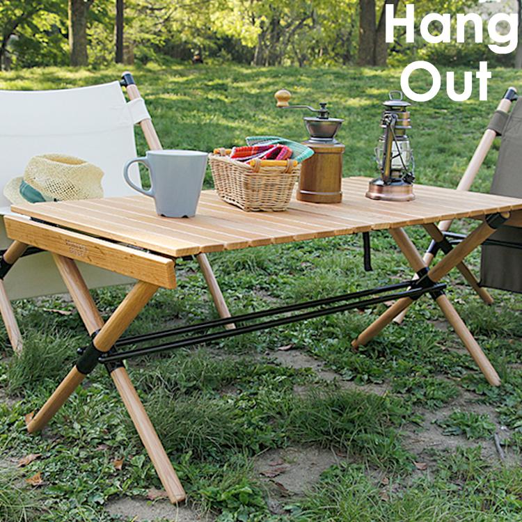 Pole Low Table90 Hang Out(ハングアウト) テーブル レジャーテーブル ピクニックテーブル アウトドアテーブル 軽量 キャンプ バーベキュー ピクニック アウトドア BBQ ガーデン テラス 新生活