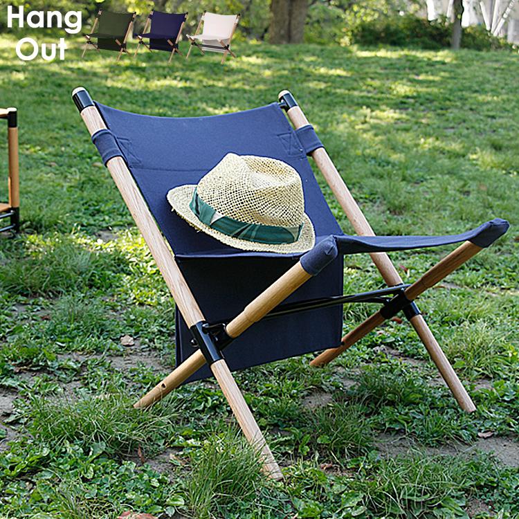 Pole Low Chair Hang Out(ハングアウト) チェアー チェア 椅子 イス アウトドア キャンプ レジャー アウトドアグッズ キャンプ用品 キャンプチェア キャンプ用チェア 椅子 イス いす ファニチャー BBQ バーベキュー