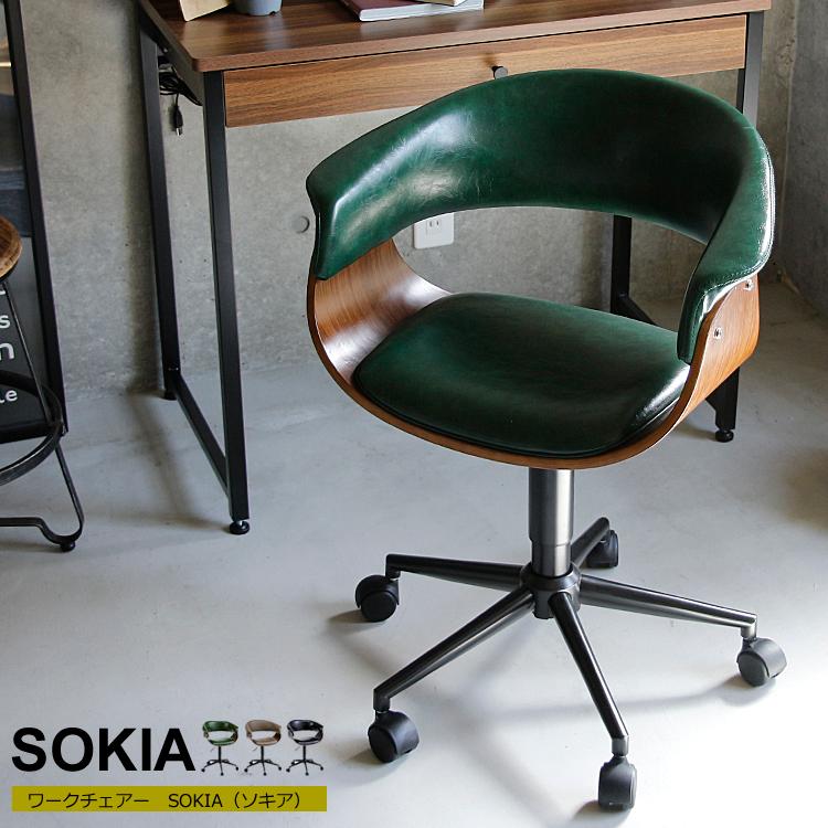 デスクチェアー SOKIA(ソキア) オフィスチェアー パソコンチェア デスクチェア おしゃれ ヴィンテージ ビンテージ いす イス 椅子 チェアー キャスター付き PU レザー ワークチェア PCチェア 新生活