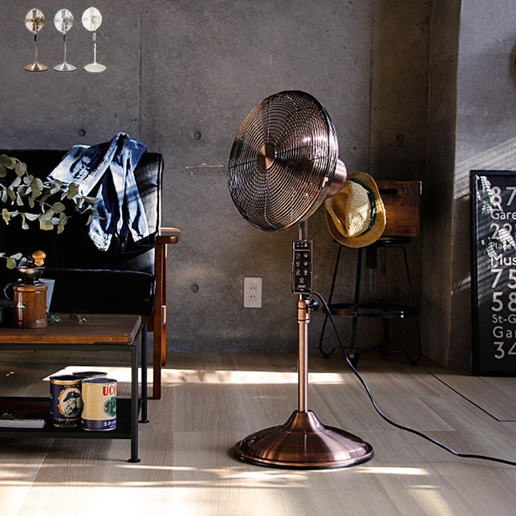 【お買い物マラソン クーポン で600円OFF】 扇風機 メタルリビングファン PR-F010 扇風機 送風機 ファン サーキュレーター デザイン家電 冷風 スタンド 冷房 多機能 リモコン メタルトリプルファン ファン扇風機 レトロ PR-F010 送料無料 送料込 メタル シルバー