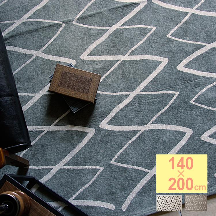 オーガニックコットンラグ zig zag(ジグザグ) 140×200cm ラグマット ラグ マット カーペット 絨毯 グレー 滑り止め 手洗い ホットカーペット インテリア ホワイト グレー オーガニック コットン 新生活