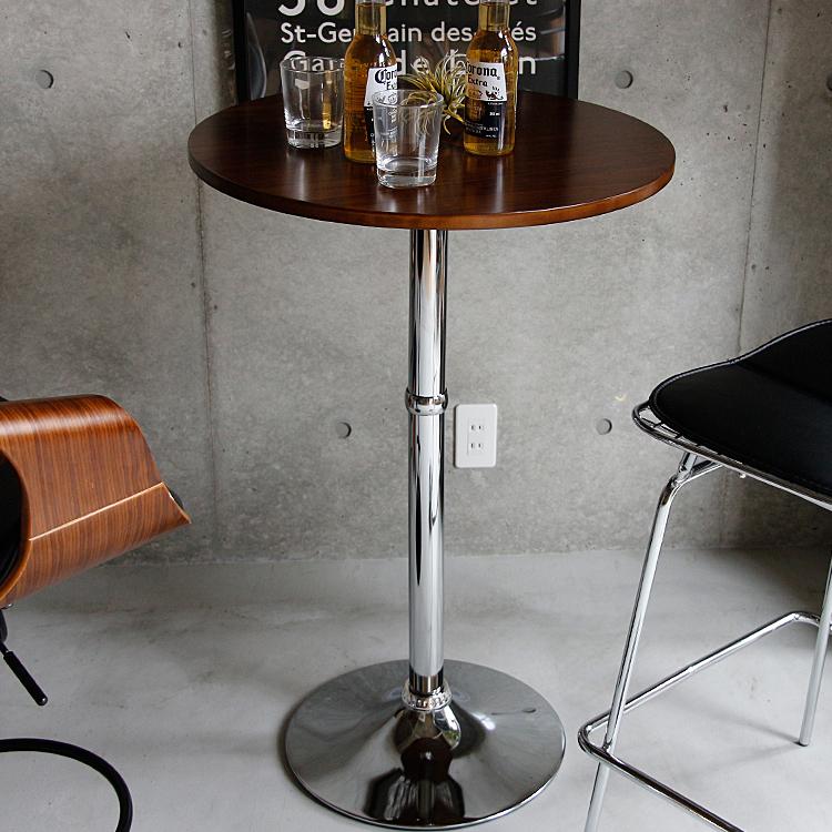 カウンターテーブル NOXI(ノクシィ) バーテーブル テーブル おしゃれ カウンターテーブル ビンテージ インダストリアル カフェ ハイテーブル シック モダン インテリア かっこいい 新生活