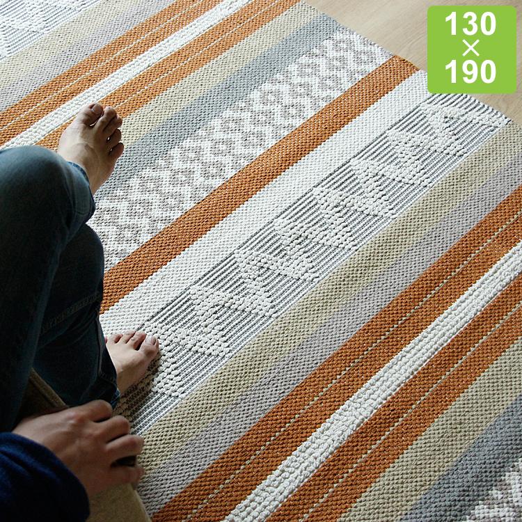 ラグマット Bizly(ビズリー) ラグマット ラグ マット 絨毯 カーペット じゅうたん ビンテージ ヴィンテージ モダン 北欧 西海岸 ナチュラル 新生活 130cm × 190cm