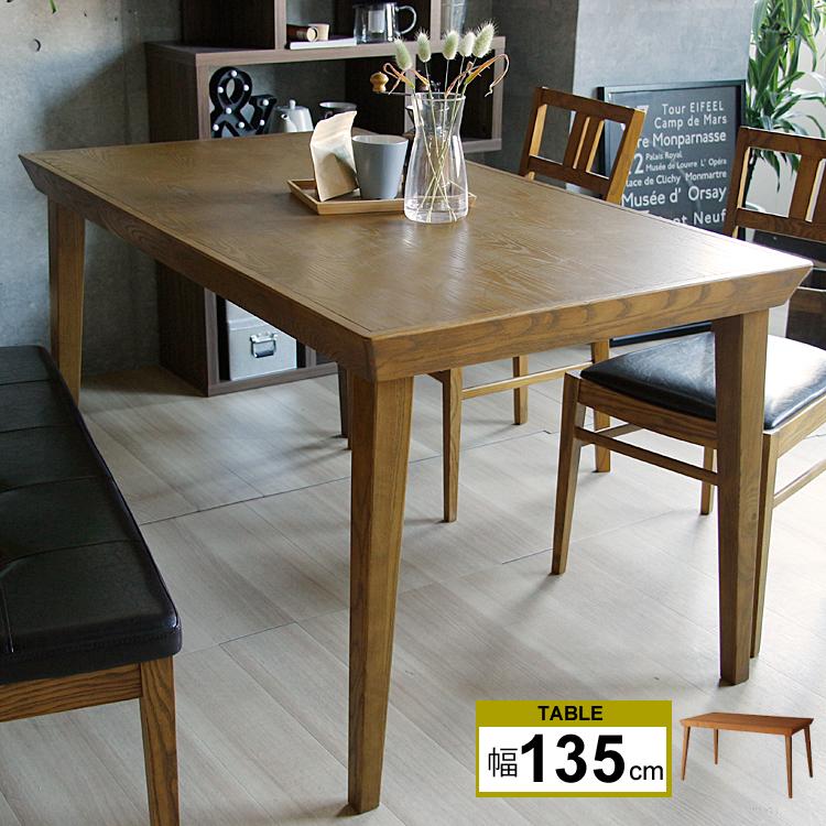 ダイニングテーブル PORT(ポルト) ダイニング ダイニングテーブル テーブル 食卓 木製 135 4人 北欧 ナチュラル シンプル おしゃれ 人気