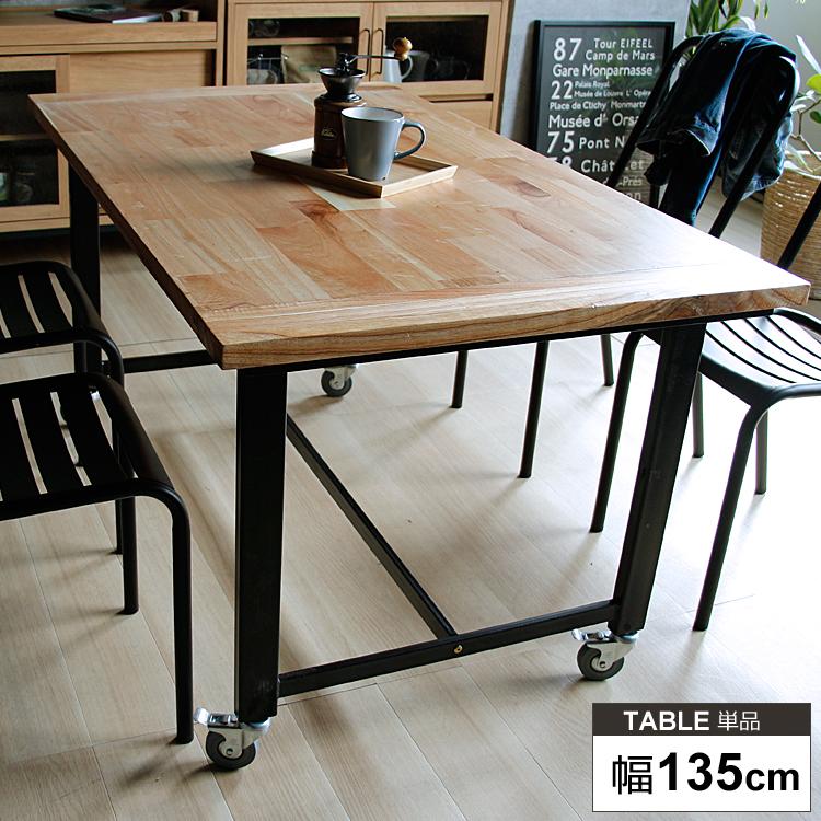 ダイニングテーブル LANSET(ランセット) ダイニングテーブル テーブル 机 食卓 ダイニング キッチン 4人 ヴィンテージ ビンテージ ショップ キャスター アイアン 北欧 ナチュラル 木製テーブル 新生活