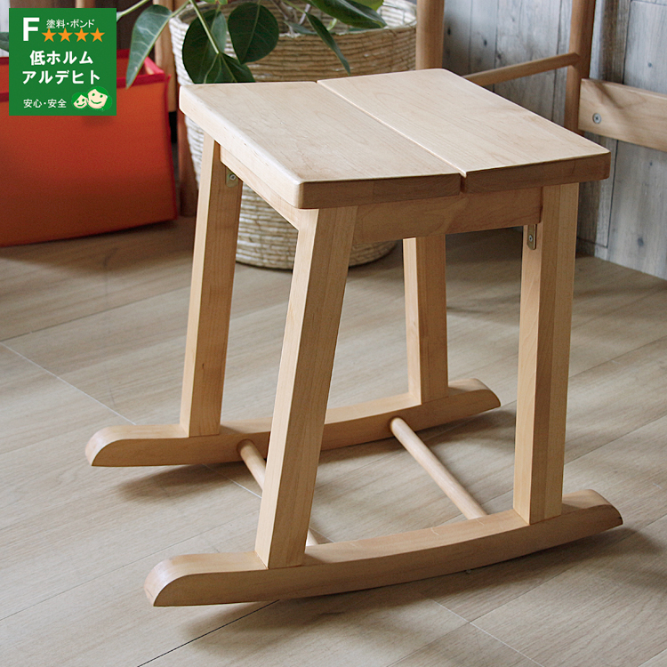 ロッキングスツール Tiny(タイニー) チェアー チェア イス 椅子 ロッキングチェアー ロッキング 子ども用 木製 子供用イス 子供用チェアー 子供用椅子 子供部屋 キッズ家具 子供用