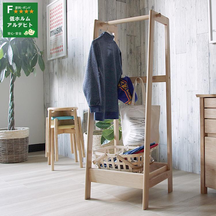 ハンガーラック Tiny(タイニー) ハンガー ハンガーラック 洋服 掛け 収納 ナチュラル 北欧 木製 キッズ収納 おしゃれ 子ども用 木製 子供用 子供部屋 キッズ家具 子供用