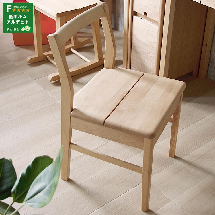 チェアー Tiny(タイニー) チェアー チェア イス 椅子 子ども用 木製 子供用イス 子供用チェアー 子供用椅子 子供部屋 キッズ家具 子供用 新生活
