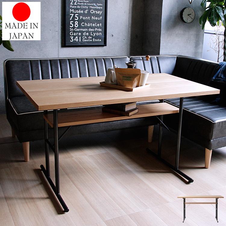 リビングダイニングテーブル ルソー テーブル ダイニングテーブル 食卓テーブル 食卓 キッチン アメリカン ルソー RUSO LD ダイニング おしゃれ 新生活