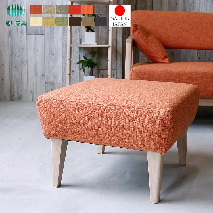 国産 オットマン Nordlys(ノールリス)/ オットマン 椅子 チェア ソファー 北欧 1人掛けソファー 1p ファブリックソファー ファブリック 1P 2人掛け ラブソファー 天然木フレーム