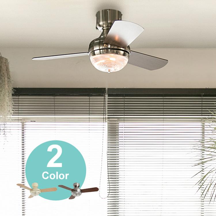 シーリングファンライト MEHVE シールングファンライト シーリングファン シーリングファンライト LED 対応 リモコン 天井照明 リモコン付き おしゃれ 照明 北欧 レトロ シーリングライト モダン カフェ