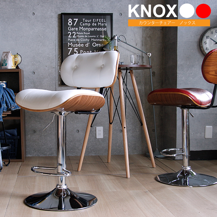カウンターチェアCタイプ KNOX(ノックス) カウンターチェア バーチェア デザインチェア knox 白 ホワイト 赤 レッド 新生活