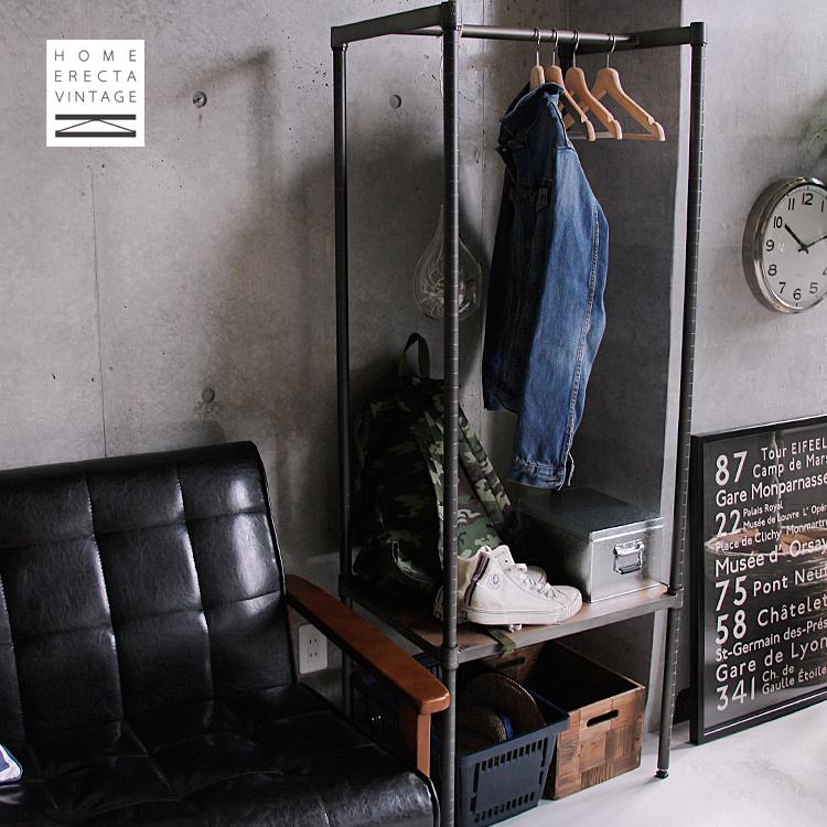 エレクターヴィンテージ スリムハンガーラック WOOD TYPE ハンガー 収納 ハンガーラック 衣類掛け 洋服 新生活