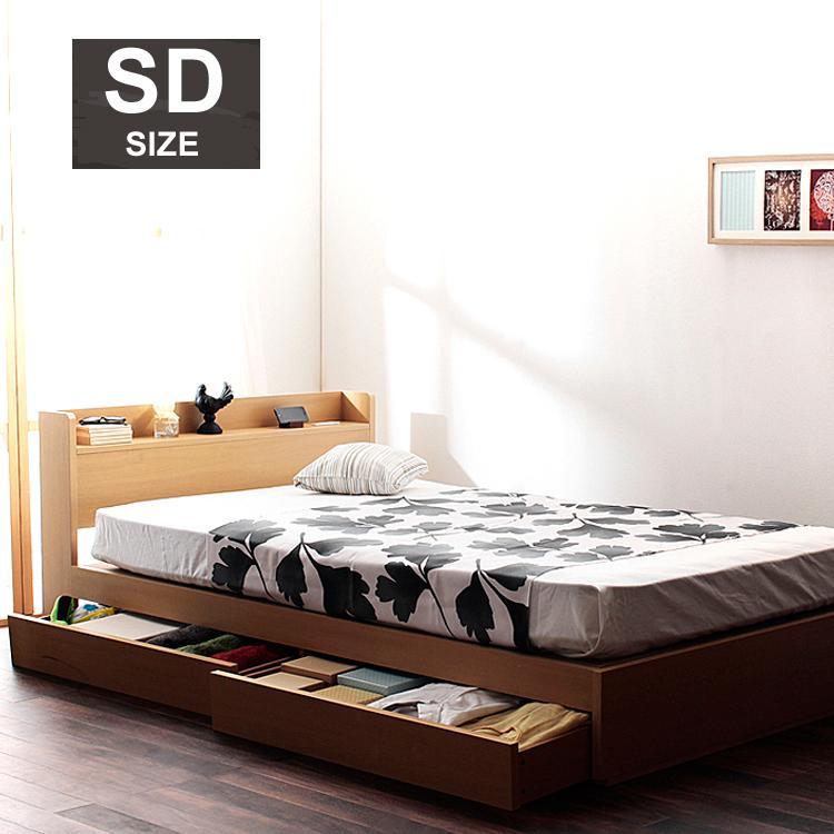 片側引出し付きベッド フール セミダブルサイズ 送料無料(送料込) フール Fours セミダブル 照明 棚付き 収納ベッド オールワン 木製ベッド シンプルベッド コンセント コンセント付き モダンベッド 新生活