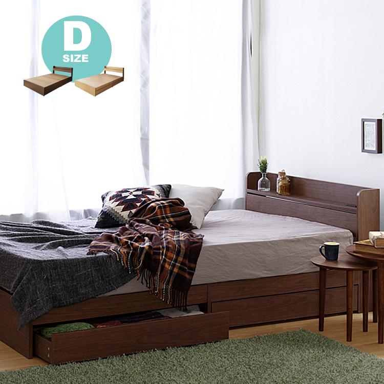 収納付きベッド Camellia(カメリア) ベッド 北欧テイスト ダブル フレームのみ ナチュラル 引出し 収納 コンセント ブラウン ナチュラル 新生活