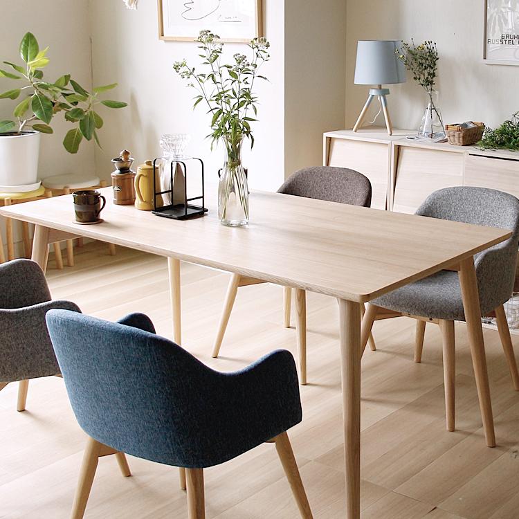150ダイニングテーブル Orois(オロワーズ) ダイニングテーブル 食卓ダイニングテーブル 150cm 150 ダイニング テーブル 木製 ウッド アッシュ 北欧 4人用 西海岸 ミッドセンチュリー カフェ