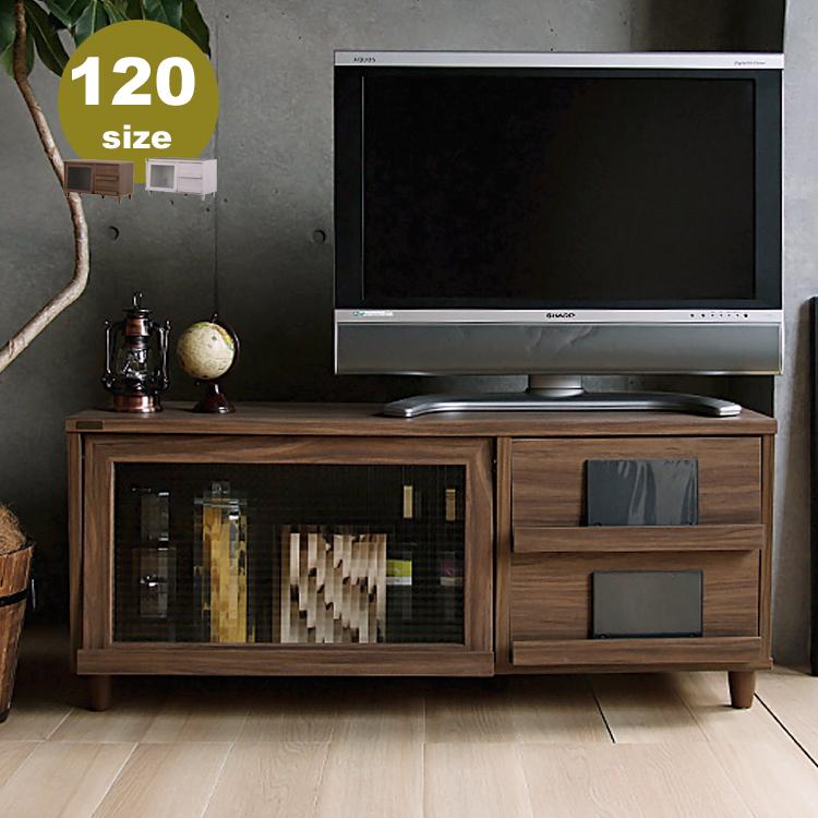 ローボード Honrado(オンラード)幅120cmタイプ テレビ台 テレビラック テレビボード 木製 レトロ モダン オーディオ収納 リビングボード AV収納 120cm幅 AV収納 ブラウン 茶色 ホワイト 白