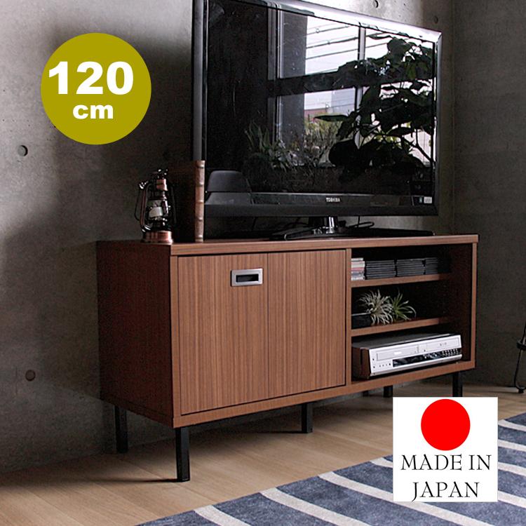 国産 テレビボード Varm(バーム) テレビ台 テレビボード テレビラック 収納 TV台 TVボード 日本製