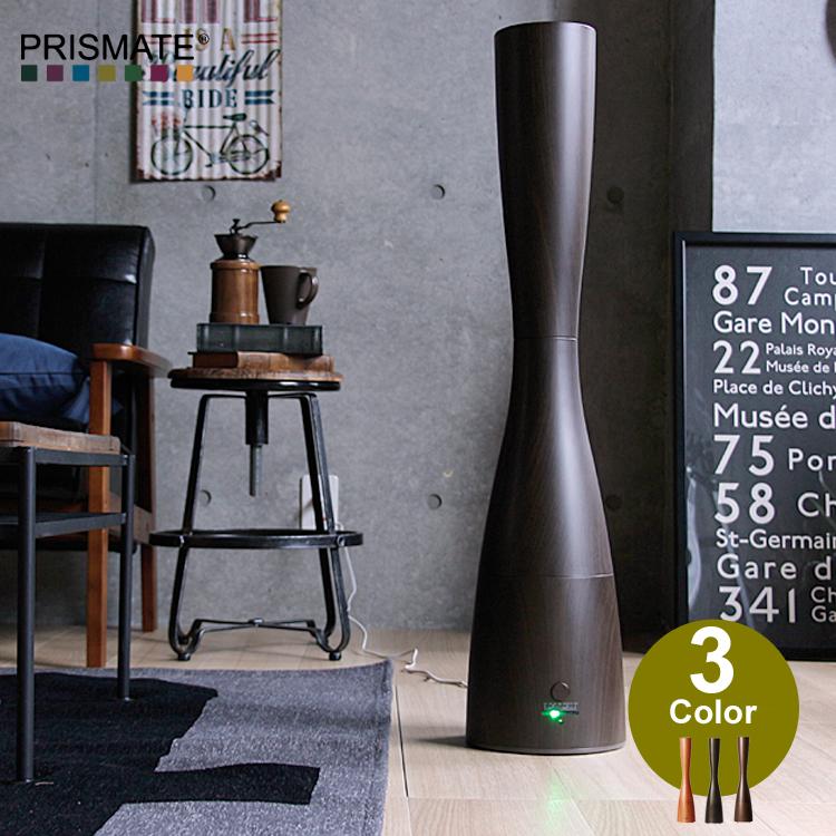 PRISMATEアロマ超音波式加湿器リモコン付 Sablier -wood- 加湿器 おしゃれ オフィス アロマ 大容量 スリム 超音波 サブリエ 加湿機 超音波式加湿器 wood