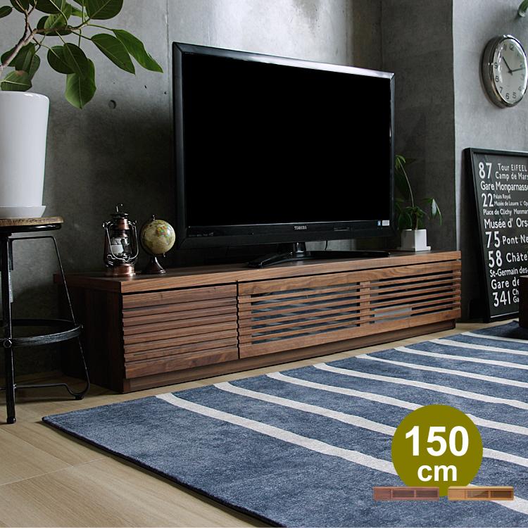 ローボード ROOK(ルーク) 幅150cm 150cm rook ルーク tvボード テレビ台 テレビボード ローボード TVボード AVボード 木製 32インチ 32型 40インチ 50インチ ヴィンテージ ブラウン 茶色 新生活