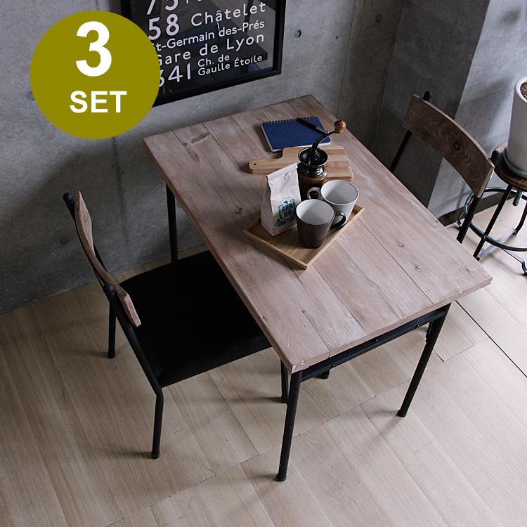 ダイニング3点セット OLMA(オルマ) ダイニング3点セット 食卓セット ダイニングセット カフェテーブル ダイニングチェア 2人 食卓 食卓テーブル 食卓セット 古材 アンティーク レトロ ヴィンテージ 新生活