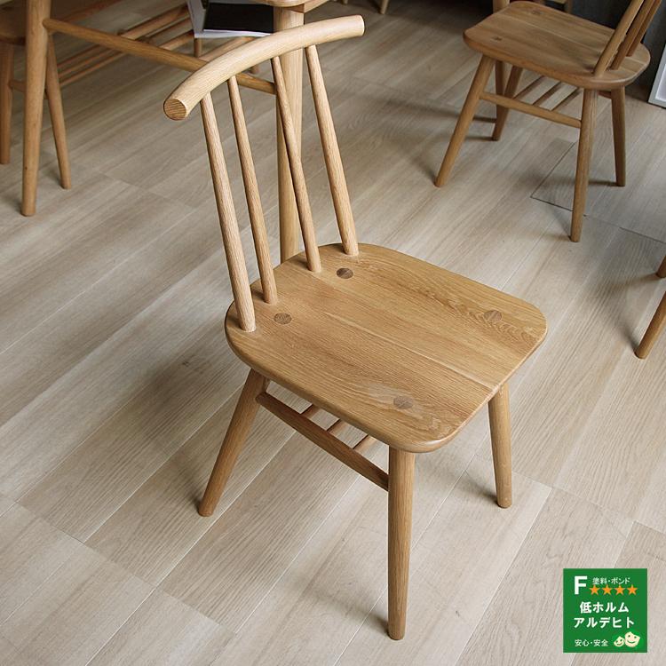 ダイニングチェア SORA(ソラ) ダイニング ダイニングチェア 椅子 イス 木製 オーク オーク無垢材 ナチュラル 北欧