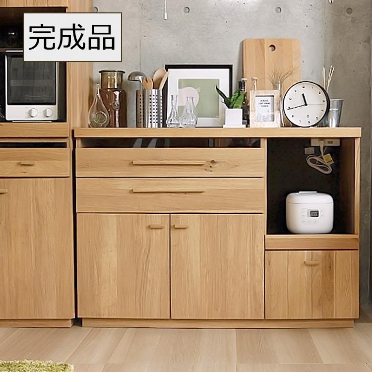 OCTA 120カウンター 完成品 日本製 国産 120サイズ 120 ステンレス 天板 木製 スライド 収納 食器棚 キッチン 引出 レンジ台 北欧風 octa オクタ ナチュラル キッチンボード キッチン