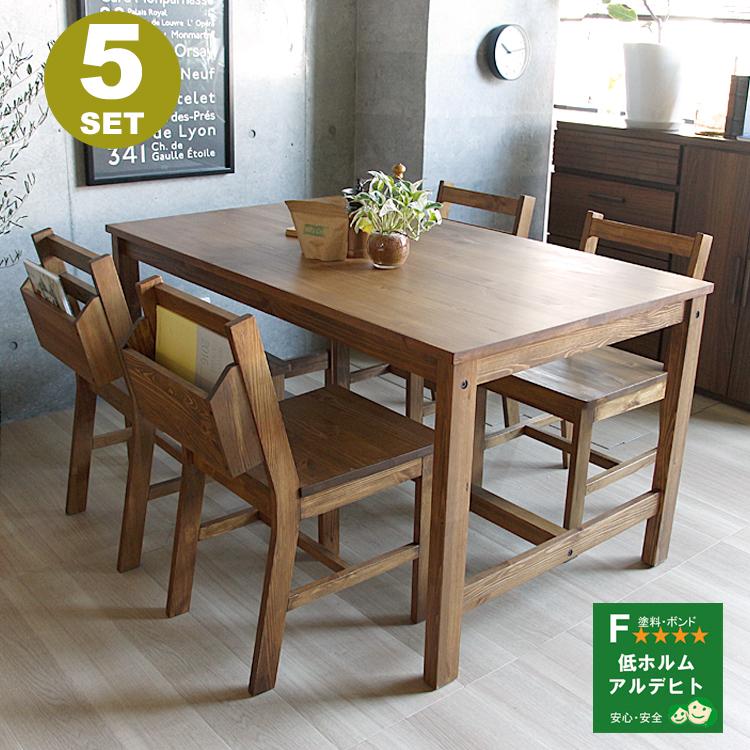 ダイニング5点セット SOME(サム)Bタイプ ダイニングテーブル 135 135cm ダイニングチェア ダイニングチェアー チェア イス 2脚 4人 ダイニング ダイニング 椅子 北欧 ブラウン 茶色 食卓 食卓セット