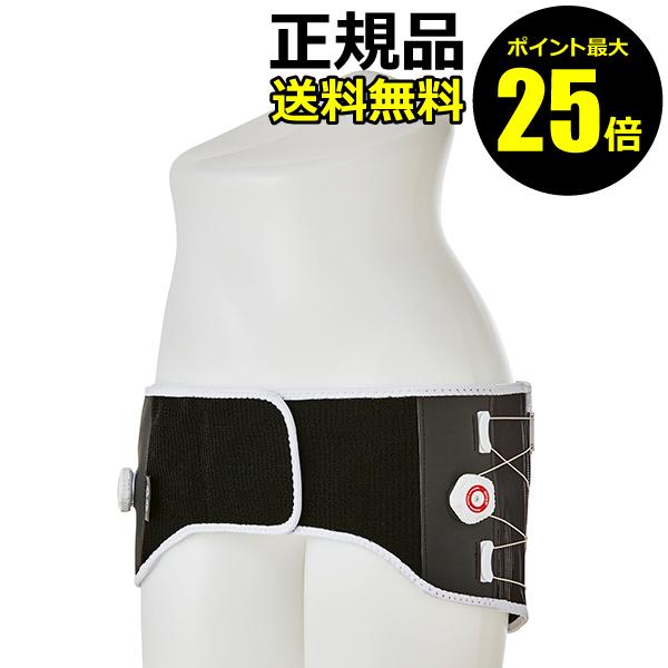 芦屋美整体 骨盤リセットベルト ブラック【正規品】