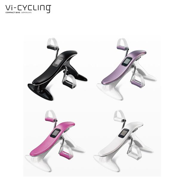 コンパクトバイク ビサイクリング (COMPACT BIKE vi cycling) ゴルフ 木戸愛 筋肉 引き締め 美脚 姿勢 バランス ボディメイク シート 【正規品】