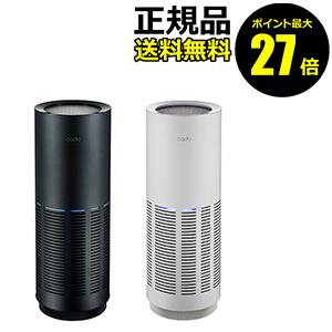 cado 空気清浄機 AP-C200 <カドー> 【正規品】