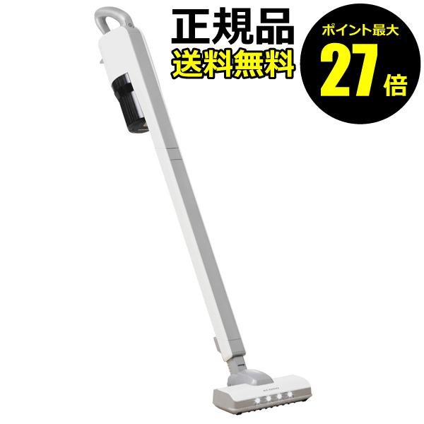 ecomo コードレス サイクロン式2in1クリーナー ディ・ライト【正規品】