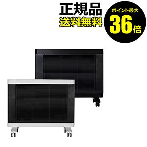 マイヒート セラフィ MHS-700 【正規品】