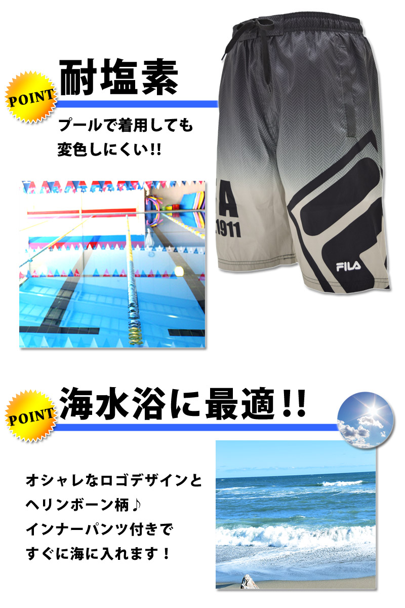 5733f1419ea4b kirei-store: The packet that half underwear swimming bottom ...