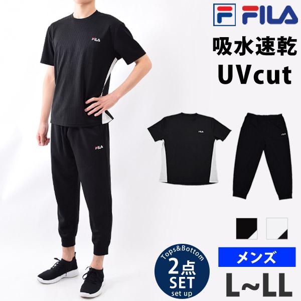 b759fcfc9ef 楽天市場】FILA (フィラ) スポーツウェア メンズ 吸水速乾 3点セット UV ...