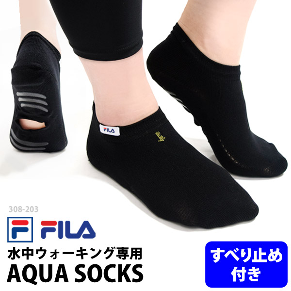 kirei store: Water socks walking socks swimwear black