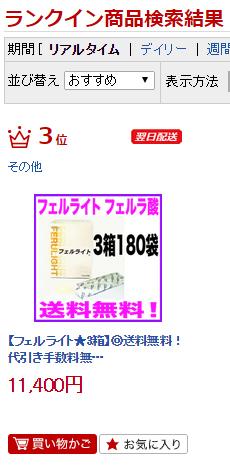 有[500日元折扣优惠券♪]◎!货到付款手续费免费!