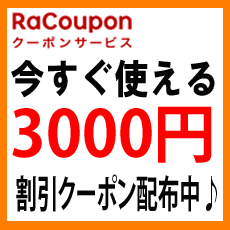 [Coupons available!] ★ puchroler of area electric ◆ SR-7 ★ 3,000 yen coupons distributed in!: small legs back massager ◎! COD fee is free! See also reviews take a look at. ""