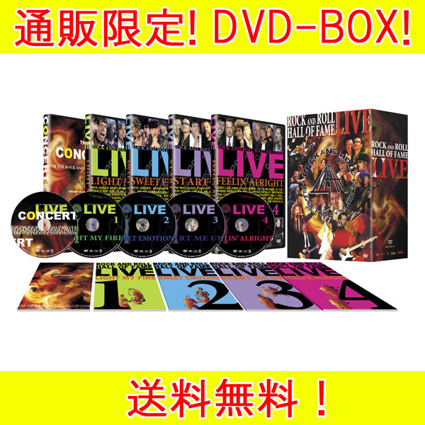 ★ Rock Hall of Fame DVD 'ROCK AND ROLL HALL OF FAME