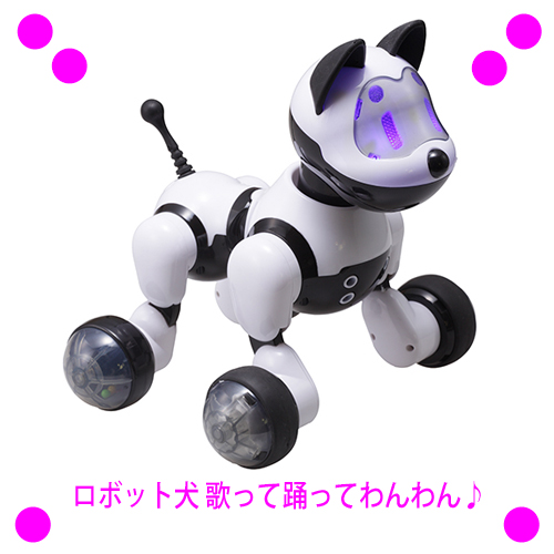 [★割引クーポン使えます♪]★ロボット犬 歌って踊ってわんわん RI-W01送料無料!★15種の合言葉を理解し、声や仕草で反応してくれ、 歌を歌ったり、ダンスをしたり♪クリスマスなどのプレゼントにも最適♪